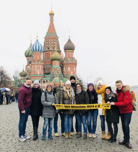 Basketball Damen am Roter Platz in Moskau